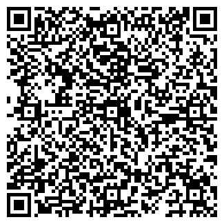 QR-код с контактной информацией организации РУСАНТ, ЗАО