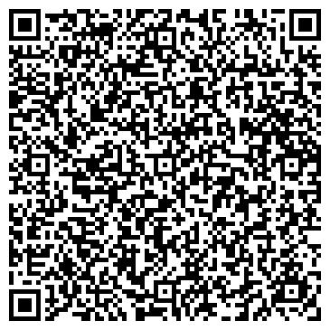 QR-код с контактной информацией организации ЦЕНТР УПРАВЛЕНИЯ МЕЖДУГОРОДНОЙ СВЯЗЬЮ И ТЕЛЕВИДЕНИЕМ