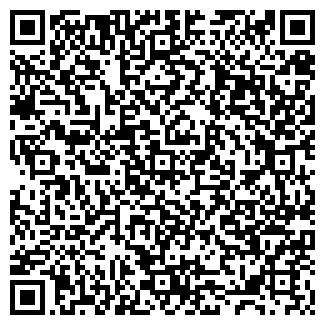 QR-код с контактной информацией организации МЕГА-ТЕЛЕКОМ, ООО