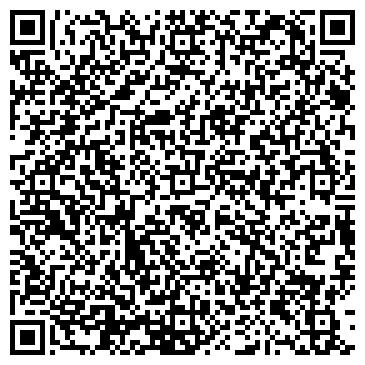 QR-код с контактной информацией организации ГЕЛИОС ТОО УРАЛЬСКИЙ ФИЛИАЛ