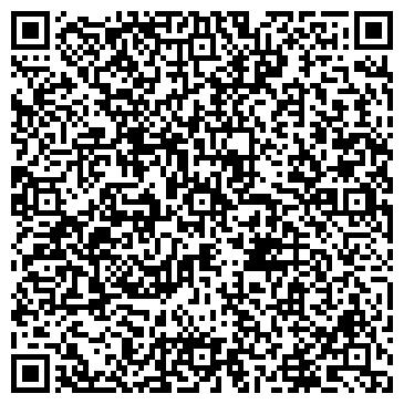 QR-код с контактной информацией организации ЭКСПЛУАТАЦИОННО-ТЕХНИЧЕСКИЙ УЗЕЛ СВЯЗИ