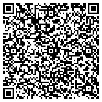 QR-код с контактной информацией организации АТС № 9