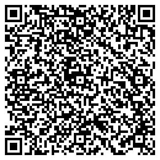 QR-код с контактной информацией организации АТС № 22