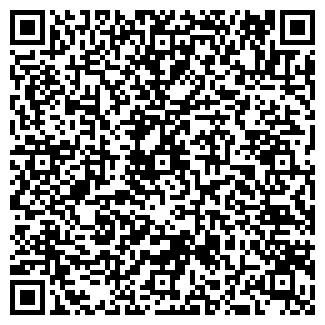 QR-код с контактной информацией организации АТС № 44