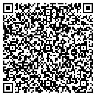QR-код с контактной информацией организации ООО ИНТЕР ТВ-МЕДИА
