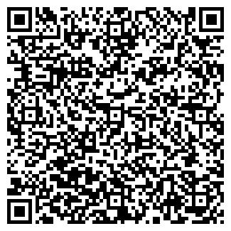 QR-код с контактной информацией организации КОПЬЮТЕР+