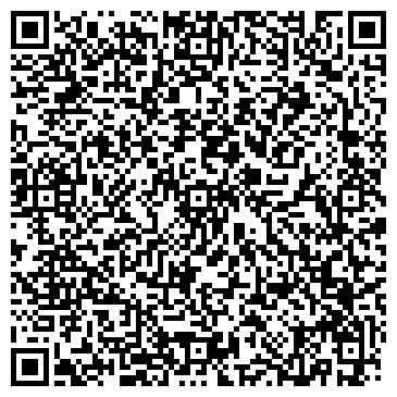QR-код с контактной информацией организации ГЕОСОФТ СТОМАТОЛОГИЧЕСКАЯ ФИРМА ТОО