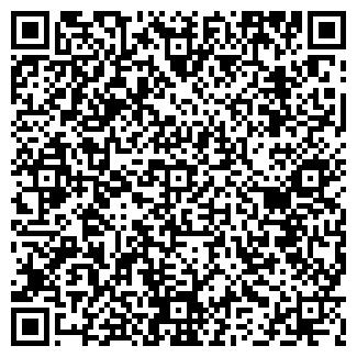 QR-код с контактной информацией организации АРТ-ИКС