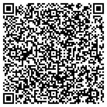 QR-код с контактной информацией организации МАГАЗИН АЛЬФА-ПЛЮС