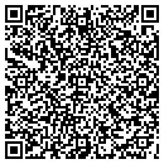 QR-код с контактной информацией организации КОМ ЭЛ