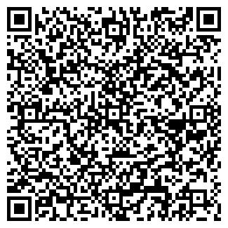 QR-код с контактной информацией организации ООО ЭЛЕКТРОМИКС-ПЛЮС