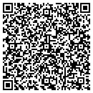 QR-код с контактной информацией организации ДАГЕР, ООО