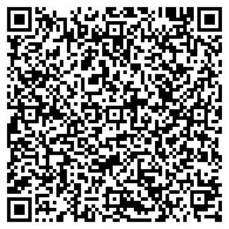 QR-код с контактной информацией организации ООО ФОТОКОЛОР