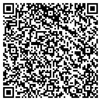 QR-код с контактной информацией организации ТРИНОМ