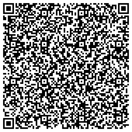 QR-код с контактной информацией организации ЛЕЧЕБНО-ПРОИЗВОДСТВЕННЫЙ ЦЕНТР РЕАБИЛИТАЦИИ ЛИЦ СТРАДАЮЩИХ ПСИХИЧЕСКИМИ РАССТРОЙСТВАМИ ОБЛАСТНОЕ, ГУП
