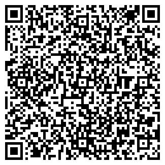 QR-код с контактной информацией организации ООО ИННА