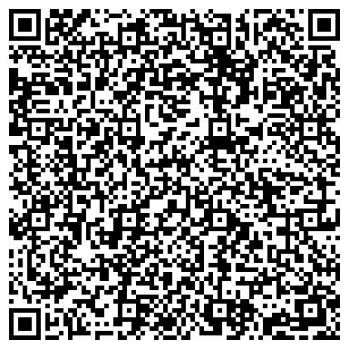 QR-код с контактной информацией организации ГИМНАЗИЯ ЭСТЕТИЧЕСКОГО НАПРАВЛЕНИЯ ГОСУЧРЕЖДЕНИЕ