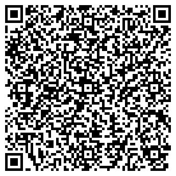 QR-код с контактной информацией организации СТОМАТОЛОГИЯ НА ТЕАТРАЛЬНОЙ