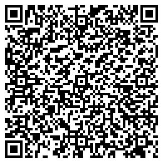 QR-код с контактной информацией организации ООО ЭЛИТДЕНТ