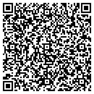 QR-код с контактной информацией организации ДЕНТА СТИЛЬ