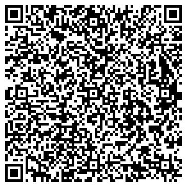 QR-код с контактной информацией организации АЛЬФА-СТОМАТОЛОГИЯ