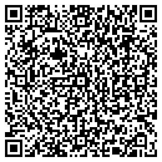 QR-код с контактной информацией организации АНТАРЕС-1