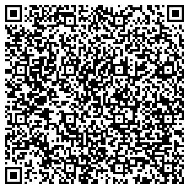 QR-код с контактной информацией организации БАЗОВАЯ СТОМАТОЛОГИЧЕСКАЯ ПОЛИКЛИНИКА МЕДИЦИНСКОГО УНИВЕРСИТЕТА
