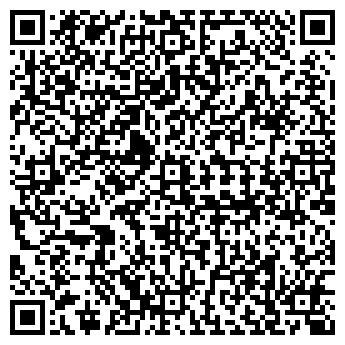 QR-код с контактной информацией организации ГОЛДЕН ЭЙЧ ТОО