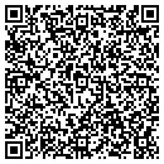 QR-код с контактной информацией организации ДЕНТ АС