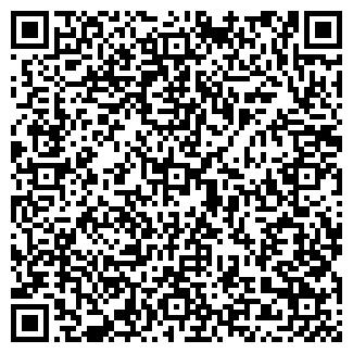 QR-код с контактной информацией организации ДЕНТАЛЬ - СТИЛЬ