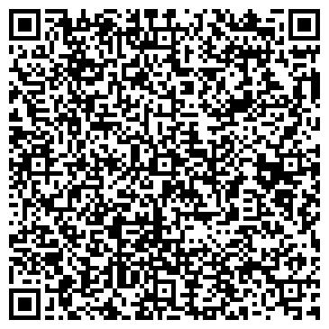 QR-код с контактной информацией организации ЗУБОПРОТЕЗНАЯ ПОЛИКЛИНИКА ПРИБОРНОГО ЗАВОДА