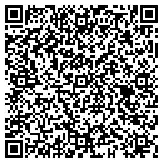 QR-код с контактной информацией организации КОЛБИКО