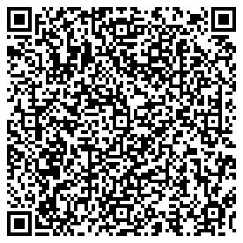 QR-код с контактной информацией организации ПРАЙМ-СТОМАТОЛОГИЯ