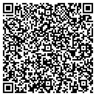 QR-код с контактной информацией организации ЭЛИТАДЕНТ