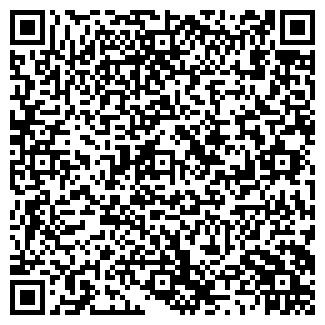QR-код с контактной информацией организации ТОО ЧЕРНОРЕЧЕНСКОЕ