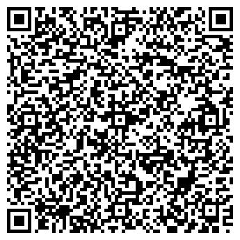 """QR-код с контактной информацией организации """"Сасовский мясной комбинат"""""""