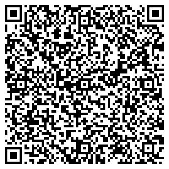 QR-код с контактной информацией организации СБ РФ № 2621 САСОВСКОЕ