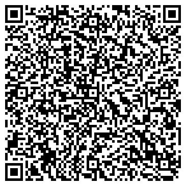 QR-код с контактной информацией организации РАСЧЕТНО-КАССОВЫЙ ЦЕНТР САСОВО