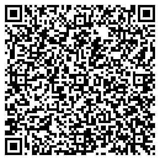 QR-код с контактной информацией организации НИВА-СТРОЙ, ООО