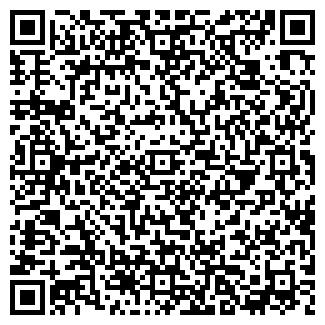 QR-код с контактной информацией организации ОАО САСОВСКИЙ КОМБИНАТ ХЛЕБОПРОДУКТОВ
