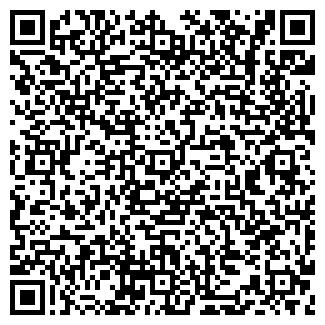 QR-код с контактной информацией организации САСОВКОРММАШ
