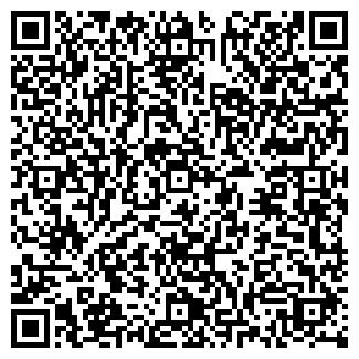 QR-код с контактной информацией организации ЗАО ИМ. К. ЦЕТКИН