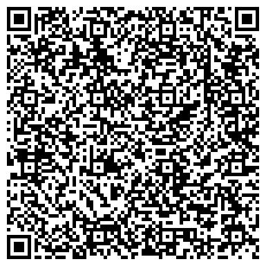 """QR-код с контактной информацией организации ОГБУЗ """"Сафоновская центральная районная больница"""""""