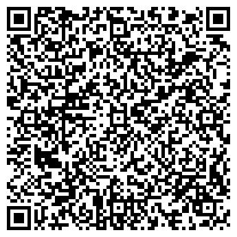 QR-код с контактной информацией организации ГОРСВЕТ ГКП