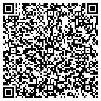 QR-код с контактной информацией организации КОНТИНЕНТ ТД