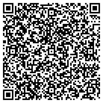 QR-код с контактной информацией организации САФОНОВСКАЯ ПРАВДА