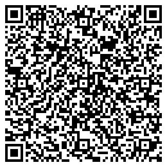 QR-код с контактной информацией организации САФОНОВОЛЕН, ОАО