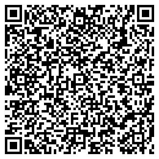 QR-код с контактной информацией организации САФОНОВСКОЕ