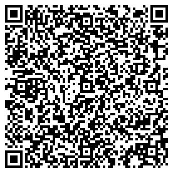 QR-код с контактной информацией организации САФОНОВСКОЕ РАЙПО