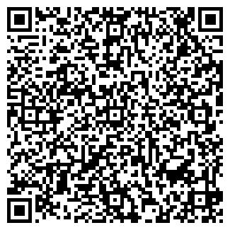 QR-код с контактной информацией организации СМОЛЕНСКГАЗСТРОЙ, ОАО